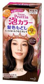 카오 리제프리티아거품 칼라머리카락색도 제도해 내츄럴 브라운(상품 도착까지3-5일간 정도 걸립니다)