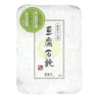 Cogit 豆腐皂 120 克