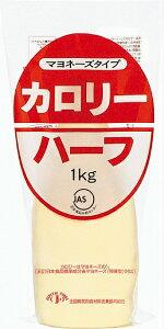 【本日楽天ポイント5倍相当】キユーピー株式会社ジャネフカロリーハーフ 1kg × 10【JAPITALFOODS】カロリーハーフマヨネーズ(ご注文後のキャンセルは出来ません)