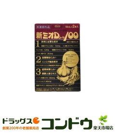 新ミオDコーワ100 (50ml×2本)×25個