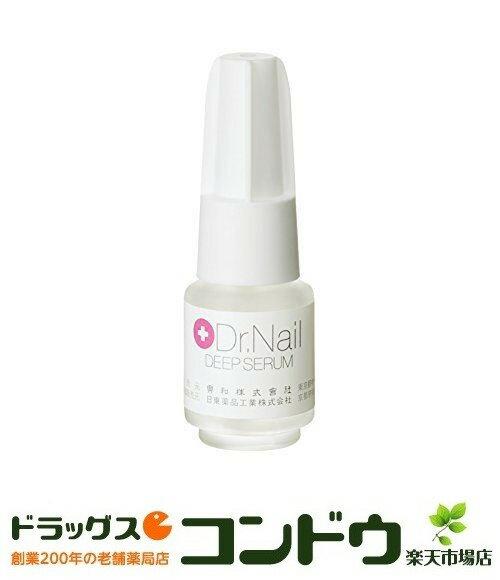 興和(コーワ) Dr.Nail DEEP SERUM ドクターネイル ディープセラム 3.3ml