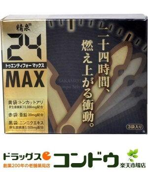 精泉24MAX3包