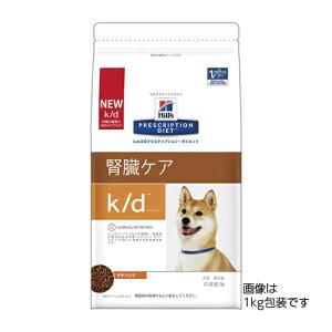 ヒルズ 犬用 k/d 腎臓ケア ドライ 3kg 1袋 | 療法食 ドッグフード ごはん エサ 食事 病気 治療 病院 医療 食事療法 健康 管理 栄養 サポート 障害 調整 犬 kd