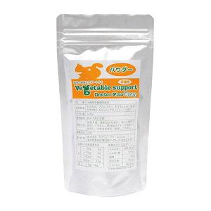 ベジタブルサポート ドクタープラス ホエイ パウダー 100g 犬猫用 肝臓 野菜 メニワン 粉末 動物用 健康補助食品 サプリメント ペット BCAA 分岐鎖 アミノ酸 かぼちゃ ブロッコリー にんじ