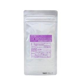 ベジタブルサポート ドクタープラス エキゾチック パウダー 30g サプリメント メニワン
