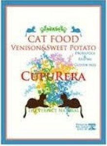 CUPURERA ベニソン&スイートポテト キャット 1.81kg |クプレラ ドライ 無添加 全年齢 子猫 シニア猫 老猫 成猫 プレミアム フード オーガニック 鹿肉 さつまいも 魚 キャット えさ 餌 ご飯