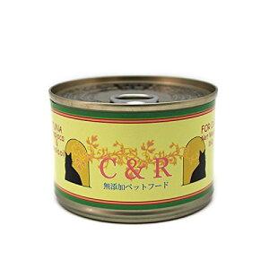 猫用缶詰 C&R ツナ タピオカ&カノラオイル 160g Lサイズ 1箱 (24缶) (旧 S.G.J.Products)