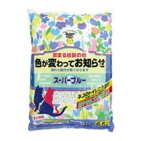 スーパーブルー (6.5L)猫砂 紙砂 紙タイプ