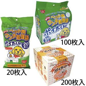 おてがるウンチ処理袋 ポイ太くん 1袋(100枚)