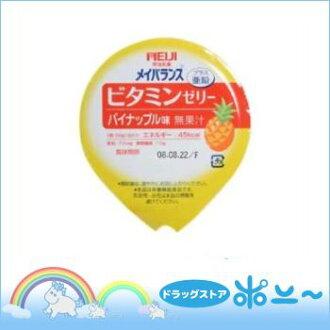 Meiji dairies vitamin Jello pineapple 58 g × 24 pieces