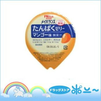 Meiji dairies protein jelly mango flavor 58 g × 24 pieces