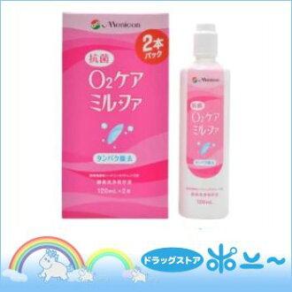 메니콘 O2케아미르파하드렌즈용 세정・보존액 120 ml×2개(240 ml)