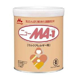ニューMA-1 800g【森永乳業】【4902720119504】【px】
