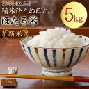 Hotarumai-5kg-2