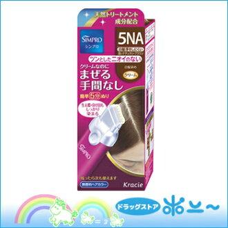 Simpro 一次轻抚头发颜色非闻 5 NA 自然深褐色