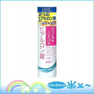 DHC-double moisture lotion 200 ml