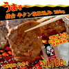 New release / Sendai beef tongue preparation salt 200 g (6 mm thick x 8-10 pieces)