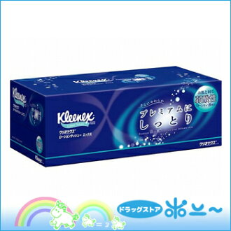 Kleenex launching Xbox 360 cards (180)