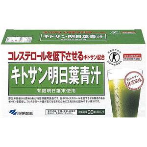 キトサン明日葉青汁 3g×30袋【小林製薬】【4987072071465】【特定保健用食品】