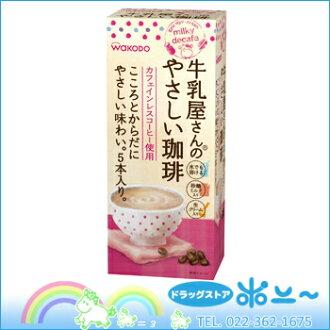 우유가 게 친환경 커피 13g× 5 책