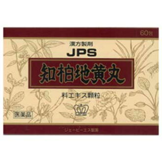 "JPS Chinese medicine granule -76 intellect oak blood or vitality improving herb medicines ""cancer chasing Chiba lottery"" 60"