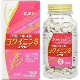 【第3類医薬品】ヨクイニンS「コタロー」G501 720錠【小太郎漢方製薬】【4987301501763】