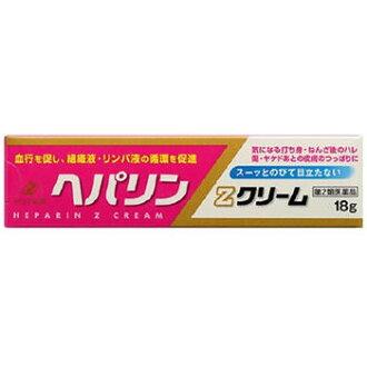 헤파린 Z크림 18 g