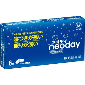 【第(2)類医薬品】【メール便対応!】ネオデイ 6錠【大正製薬】【4987306068865】この商品はお一人様3個までとさせていただきます。【sp】