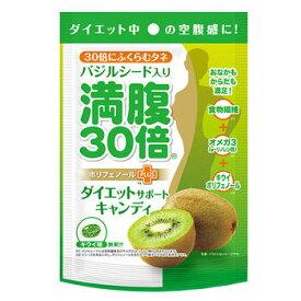 満腹30倍 キャンディ キウイ 42g【グラフィコ】【メール便7個まで】