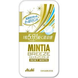 MINTIA(ミンティア)ブリーズ リセットホワイト 30粒【アサヒグループ】【メール便8個まで】