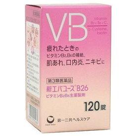 【第3類医薬品】新エバユース B26 120錠【第一三共ヘルスケア】【4987774255484】