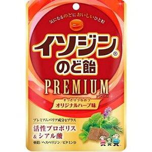 イソジンのど飴 PREMIUM プレミアム オリジナルハーブ味 70g【UHA味覚糖】【メール便4個まで】