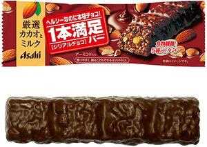 1本満足バー シリアルチョコ (1本)【4946842520220】 シリアルチョコレート チョコバー