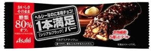 1本満足バー シリアルブラック 糖類80%オフ  【4946842522682】