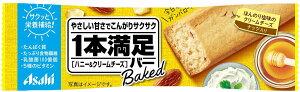 1本満足バー ベイクド ハニー&クリームチーズ  【4946842527885】