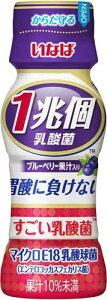 いなば食品 すごい乳酸菌 1兆個 ブルーベリー果汁 65mlペットボトル×5本【4901133156496】