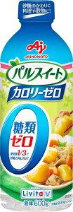 リビタ パルスイート カロリーゼロ 液体タイプ(600g)【4987306048881】