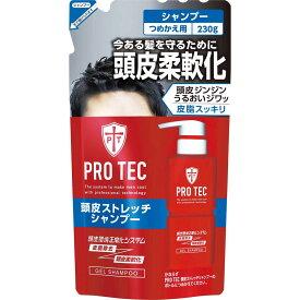 【メール便可】プロテク 頭皮ストレッチ シャンプー 詰替え(230g)【4903301231189】【PRO TEC(プロテク)】