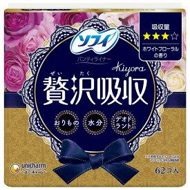 ソフィ Kiyora 贅沢吸収 ホワイトフロ-ラル(62枚入)[4903111358274][ソフィ]