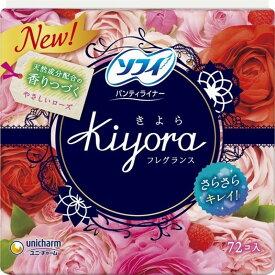 ソフィ Kiyora フレグランス やさしいローズの香り(72枚入) [4903111375677][ソフィ]