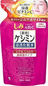 【メール便可】ケシミン 浸透化粧水 とてもしっとり 詰替用(140mL)【ケシミン】【4987072050484】