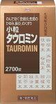 小粒タウロミン2700錠