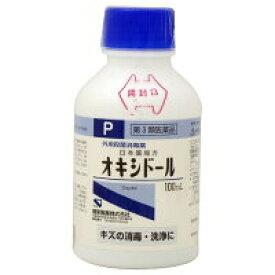 【第3類医薬品】健栄製薬 日本薬局方 オキシドール(100mL)【4987286301853】