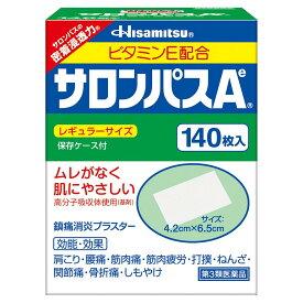 【第3類医薬品】サロンパス 140枚【4987188100325】