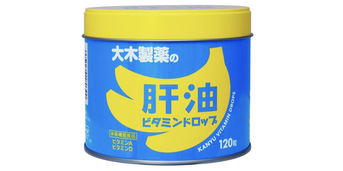 大木製薬の肝油ビタミンドロップ 120粒 【4987030180390】