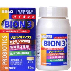 BION(バイオン)3 60粒【4987316081861】