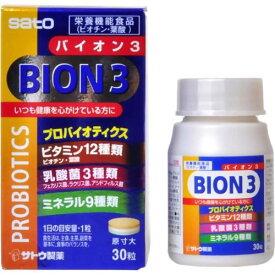 BION(バイオン)3 30粒【4987316081854】