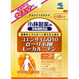 【メール便可】小林製薬 CoQ10 α-リポ酸 L-カルニチン 60粒【4987072072059】