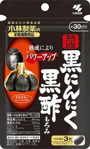 【メール便可】小林製薬 熟成黒にんにく黒酢もろみ 90粒【4987072081488】