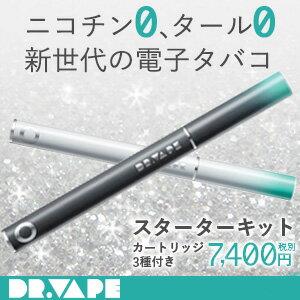 【DR.VAPEスターターキット (ホワイト/グレー)】VAPE 電子タバコ 加熱式タバコ 充電式 ニコチン0 ドクターベイプ